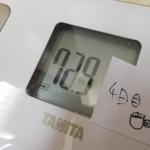 【4日目】カロリー・食事制限していると胃が小さくなる気がするが本当か!?