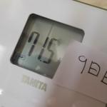【9日目】ダイエット中に体重が増加…夏はキュウリ明太子が美味い!ダイエット実践9日目の体重変化!