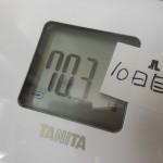 【10日目】食事制限によるダイエット実践10日目の体重変化。実家にて一人で料理・夕食。