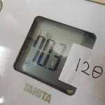 【12・13日目】炭水化物を減らしたら体脂肪率がかなり減った!体脂肪を減らすための食事!