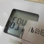 【16日目】ダイエット中の食後に低カロリーデザート(ヨナナスアイス)を取り入れてみた!