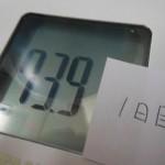 【1日目】カロリー制限ダイエット!一日に必要な基礎代謝量とカロリーについて調査!75kg・29歳男子の場合…。