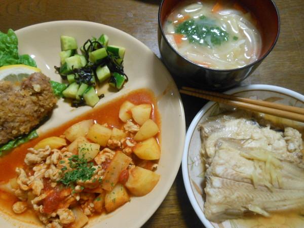 19日目の夕食