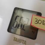 【一ヶ月(30日)実践】ダイエットによる食事制限で体重が9.4kg落ちた成功体験を語ってみる