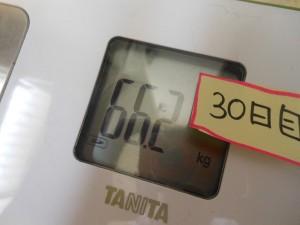 30日目の体重
