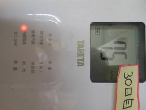 DSCN4856
