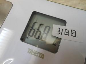 DSCN4866