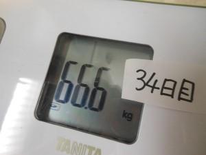 DSCN4898