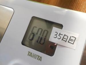 DSCN4911