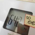 【食事制限を50日実践】体重は11.4kg減少・50日の実践記録と運動を取り入れた今後のダイエット方針