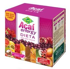 asai-diet01