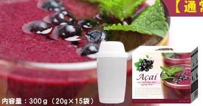asai-diet02