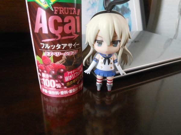 fruta-asai (2)