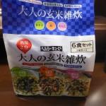【玄米雑炊のカロリーとダイエット効果】ヘルシーキューピー6食セットを作った感想と考察