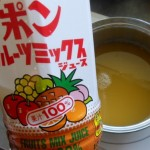 【希少糖レアシュガーレシピ】ポンジュース使用のフルーツゼリー!自作ダイエットスイーツにオススメ!