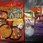 【簡単便利な春雨スープ】低カロリーなダイエットに!冬は『スパイシー』が美味い!