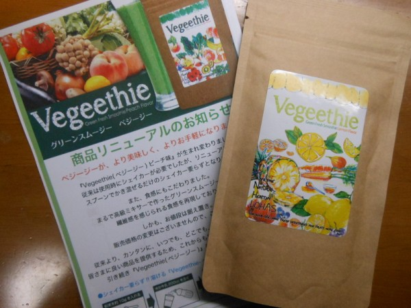 vegeethie (1)